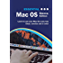 Essential Mac OS: Sierra Edition (Computer Essentials)