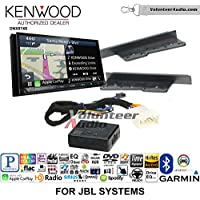 Volunteer Audio Kenwood DNX874S Double Din Radio Install Kit with GPS Navigation Apple CarPlay Android Auto Fits 2003-2006, Toyota Tundra, 2005-2007 Toyota Highlander (With Factory JBL System)