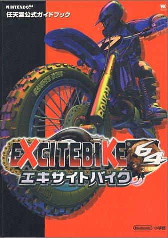 Excite Bike 64 - Nintendo Official Guide Book (Wonder Life Special Nintendo Official Guide Book) (2000) ISBN: 4091028519 [Japanese Import]