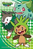 Ensky Pokemon XY Bulbasaur Chespin Skiddo Jigsaw Puzzle (150-Piece), Mini