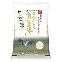 "[Rice] Hyogo Prefecture rice special cultivation rice Tajima Koshihikari ""stork nurture rice"" 2kg pesticides and chemical fertilizers unused 2016 annual production"