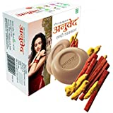 Anuved Herbal Haldi Raktachandan Bathing soap For Clean and Clear Skin 125 gm each. Set of 6
