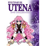 Revolutionary Girl Utena: The Rose Collection