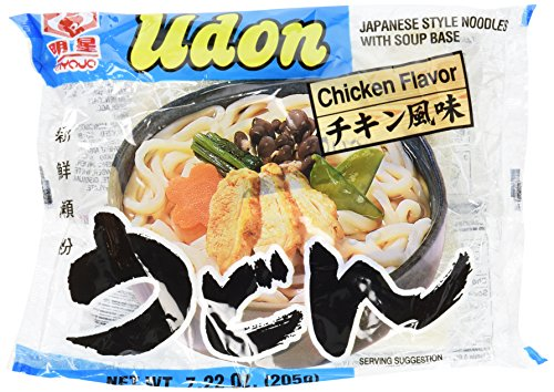 Myojo Udon Japanese Style Noodles with Soup Base, Chicken Flavor, 7.22-Ounce Bag (Pack of (Udon Japanese Style Noodles)