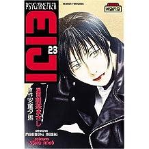 Eiji  23