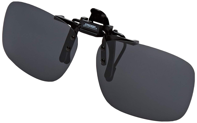 Details zu Aufsteck Sonnenbrille: Sonnenbrillen Clip Fashion für Brillenträger, polarisiert