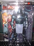 Fullmetal Alchemist: PVC Statue Figure: Alphonse Elric