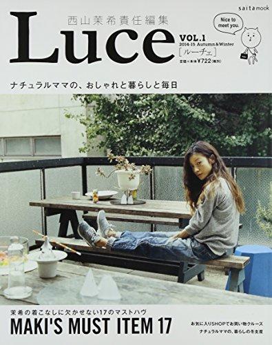 西山茉希 Luce 大きい表紙画像