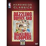 NBA HWC: Dazzling Dunks & Basketball Bloopers
