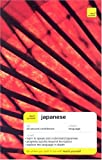 img - for Teach Yourself Japanese Complete Course Package (Book + CD pack) (Teach Yourself . . . Complete Courses) by Helen Ballhatchet (2004-04-14) book / textbook / text book