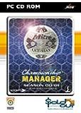 Championship Manager: Season 00-01 (PC CD)