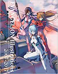 The Art of Neon Genesis Evangelion: 2007-2017: Amazon.es ...