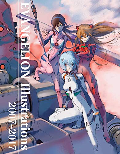 The Art of Neon Genesis Evangelion: 2007-2017 por khara