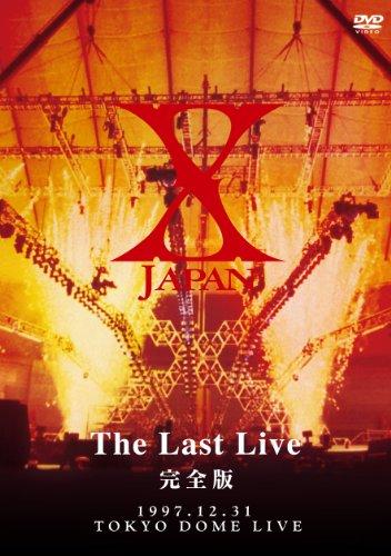 XJAPAN/THE LAST LIVE 完全版