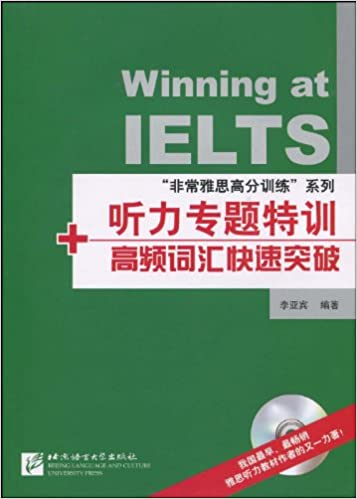 Basic Ielts Listening Li Ya Bin