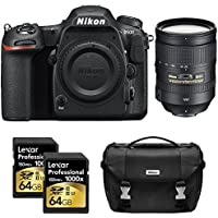 Nikon D500 CMOS DX DSLR Camera w/ 4K Video (Body) + 28-300mm f/3.5-5.6G ED VR AF-S NIKKOR Lens + 2x Lexar 64GB Professional 1000x SDHC/SDXC Class 10 Memory Card + Deluxe DSLR Camera Bag Advantages Review Image