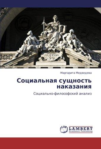 Read Online Sotsial'naya sushchnost' nakazaniya: Sotsial'no-filosofskiy analiz (Russian Edition) PDF
