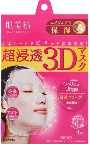 Kracie Hadabisei Facial Mask 3d Aging Moisturizer: Amazon.es: Belleza