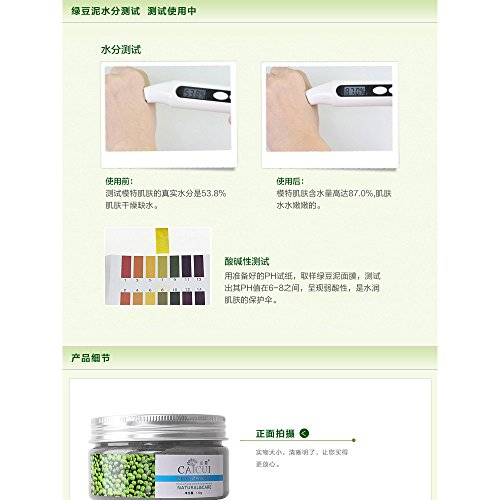 Vanvler Extract Mung Bean Mud Mineral Beauty Mask Oil Control Moisturizing Facial Masks