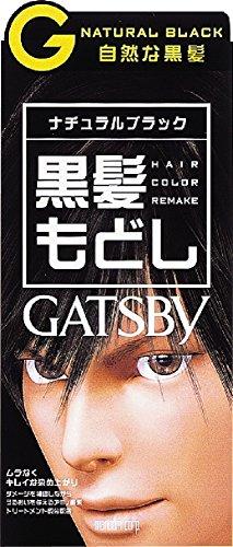 gatsby black wax - 2