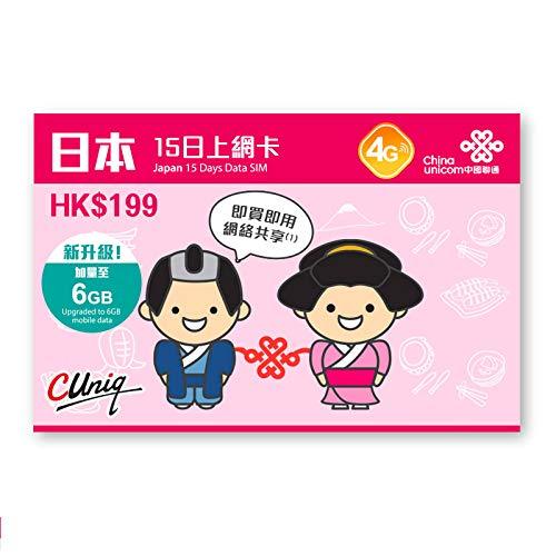 Chin Asim - Japón 7 días 5 GB de Datos de Tarjeta SIM, Prepaid ...