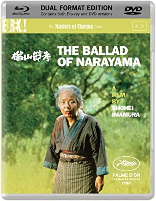 Ballad of Narayama ( Narayama bushiko ) (Blu-Ray & DVD Combo) [ NON-USA FORMAT, Blu-Ray, Reg.B Import - United Kingdom ]