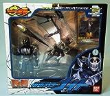 R & M2 Masked Rider Knight (japan import)