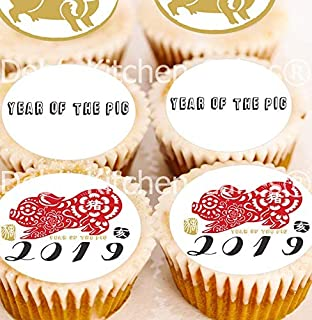 CHINESE NEW YEAR 2018 YEAR OF THE DOG BLACK EDIBLE CUPCAKE TOPPER DECORATION