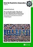 Zweckrationales Denken in der islamischen Literatur: Al-maqāṣid als systemhermeneutisches Denkparadigma (ROI – Reihe für Osnabrücker Islamstudien) (German Edition)