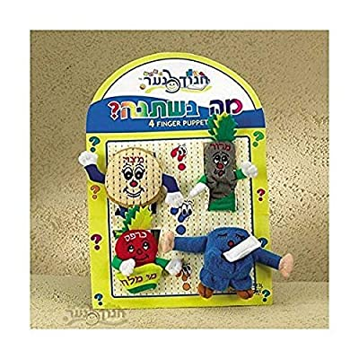 Set of 4 Blue and Green The Four Questions Passover Finger Puppets 8.25