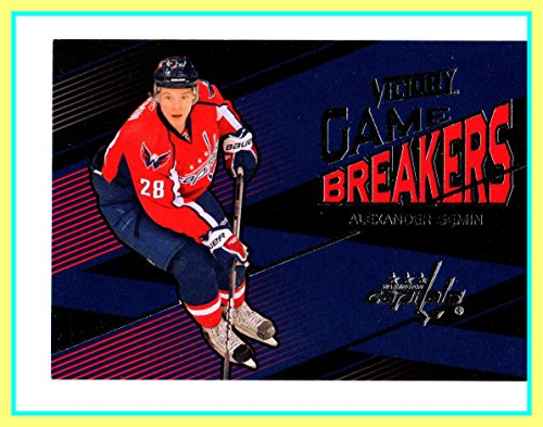 2010-11 Upper Deck Victory Game Breakers #GBAS Alexander Semin WASHINGTON CAPITALS ()