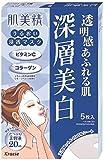 肌美精 うるおい浸透マスク(深層美白) 5枚 [医薬部外品]