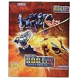 機動戦士ガンダム S.O.G. Extra4 12個入 BOX
