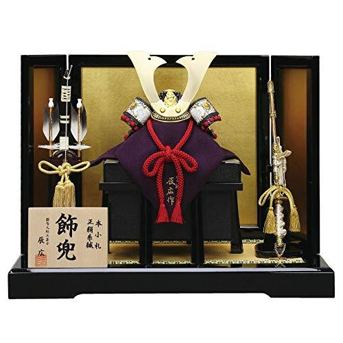 五月人形 辰広 兜 平飾り 1/5幅55cm[fz-37] B07N2D4YKC
