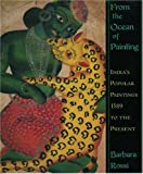 From the Ocean of Painting, Barbara Rossi and Roy C. Craven, 0195111931