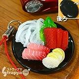 そっくり 食品サンプル 携帯ストラップ (刺身3点盛り/中トロ)