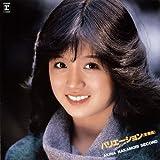 Variation-Hensoukyoku-Akina Na (Mini Lp Sleeve)