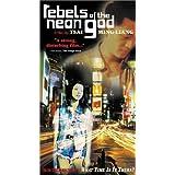 Rebels of Neon God