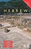 Colloquial Hebrew (Colloquial Series (Book Only))