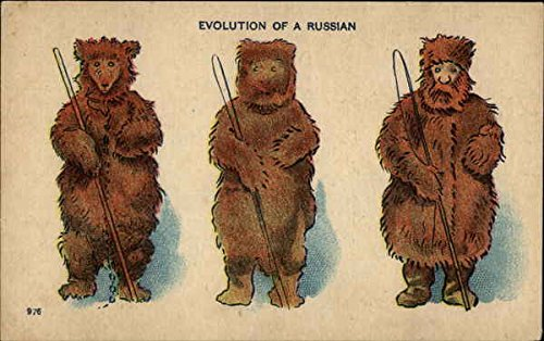 Evolution Postcard (Evolution of a Russian Comic Funny Russia Original Vintage)