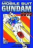 Mobile Suit Gundam, Kazuhisa Kondo, 1569318506