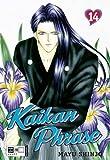 Kaikan Phrase 14
