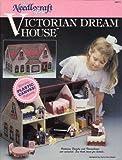 Victorian Dream House #90PT1 Plastic Canvas