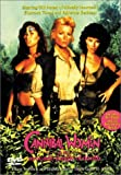 Cannibal Women in the Avocado Jungle of Death [Import]