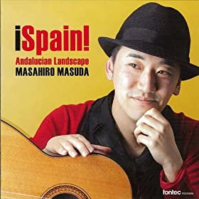 Amazon.com: Recuerdos De La Alhambra: Masahiro Masuda: MP3 Downloads