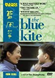 Blue Kite [DVD] [1993] [Region 1] [US Import] [NTSC]