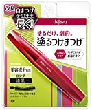 Best Japanese Mascaras - Dejavu Fiberwig Ultra Long Mascara - Pure Black Review