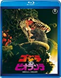 Sci-Fi Live Action - Godzilla Vs Biollante (60Th Anniversary Edition) [Japan BD] TBR-24304D