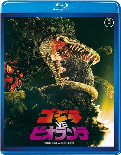 Sci-Fi Live Action - Godzilla Vs Biollante (60Th Anniversary Edition) [Japan BD] TBR-24304D