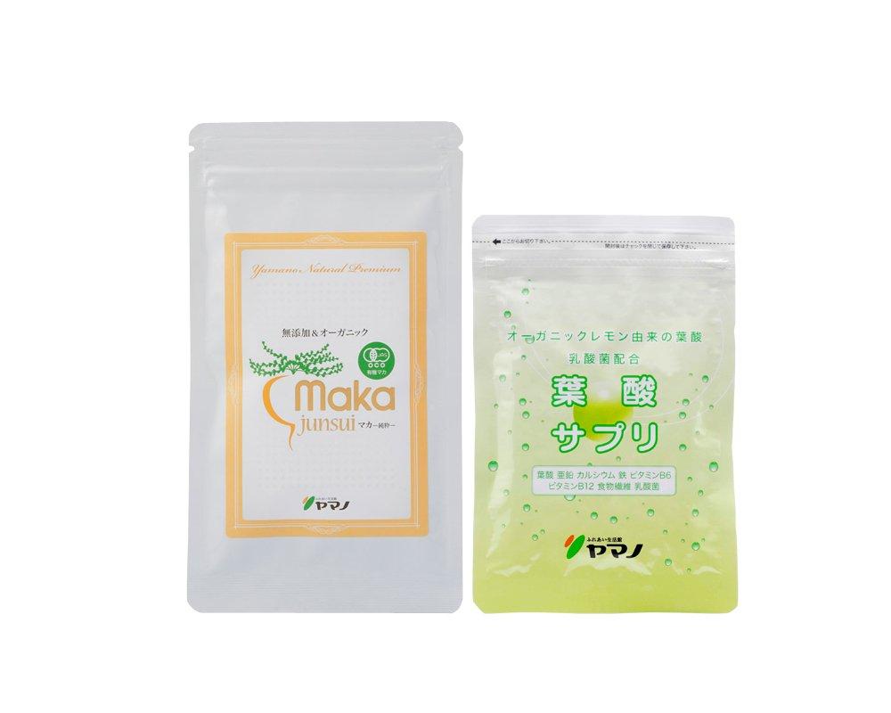 ふれあい生活館ヤマノ <オーガニックレモン由来>葉酸サプリ&マカ-junsui-袋入り(パウダー)セット B00CDGB9R2